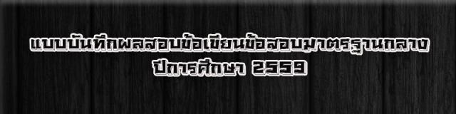NST_59