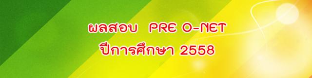pre_o-net_58