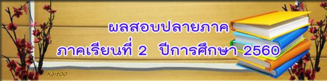 Final_2_60