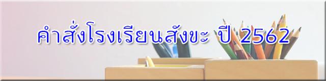 kamsang62