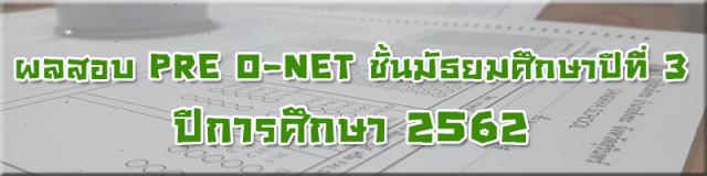 PRE_O-NET_M3_62