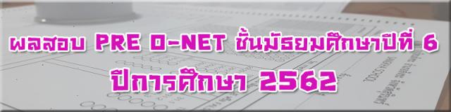 PRE_O-NET_M6_62